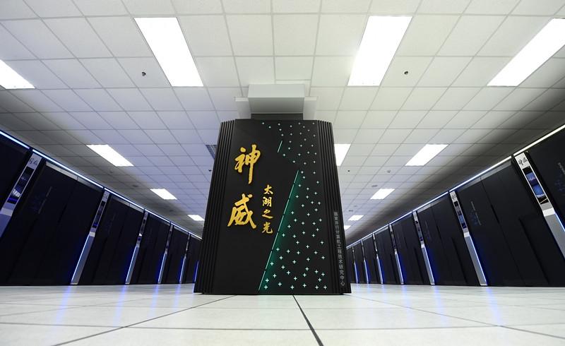 Čína chce do konce roku postavit počítač všech počítačů